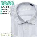 ワイシャツ[HybridSensor] ワイドスプレッド ハイブリッドセンサー(織物) グレー 形態安定 標準型 P12HBW225