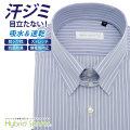 ワイシャツ[HybridSensor] タブカラー ハイブリッドセンサー(織物) ネイビー 形態安定 標準型 P12HBZT01