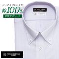 ワイシャツ[HIROKOKOSHINO] ボタンダウン 純綿 別生地 パープルチェック 形態安定 標準型 P12HKB276