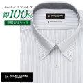 ワイシャツ[HIROKOKOSHINO] ボタンダウン 純綿 別生地 グレーストライプ 形態安定 標準型 P12HKB277