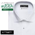 ワイシャツ[HIROKOKOSHINO] ワイドスプレッド 純綿 別生地 ヘリンボーン 形態安定 標準型 P12HKW244