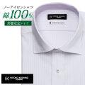 ワイシャツ[HIROKOKOSHINO] ワイドスプレッド 純綿 別生地 パープルストライプ 形態安定 標準型 P12HKW246