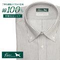 ワイシャツ[KEN COLLECTION] ボタンダウン 純綿 本縫い仕様  ブラウンストライプ 形態安定 標準型 P12KCB253