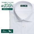 ワイシャツ[KEN COLLECTION] ワイドスプレッド 純綿 本縫い仕様  ドビーチェック 形態安定 標準型 P12KCW217