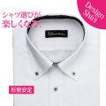 ワイシャツ[LucentAvenue] ボタンダウン 別生地 ホワイトドビーチェック 形態安定 スリム型 P12LAB378