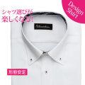 ワイシャツ[LucentAvenue] ボタンダウン 別生地 ホワイト無地 形態安定 スリム型 P12LAB381