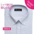 ワイシャツ[LucentAvenue] ボタンダウン 飾りテープ ブルー×グレー 形態安定 スリム型 P12LAB382