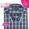 ワイシャツ[LucentAvenue] ボタンダウン ネイビー×グリーン×レッド 形態安定 スリム型 P12LAB383