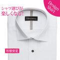 ワイシャツ[LucentAvenue] ワイドスプレッド 飾りテープ ドビーストライプ 形態安定 スリム型 P12LAW287