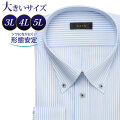 ワイシャツ[L.O.X] ボタンダウン ホワイト×ブルーストライプ 形態安定 標準型 P12LOB242