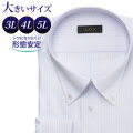 ワイシャツ[L.O.X] ボタンダウン 別生地 パープル系ストライプ 形態安定 標準型 P12LOB243