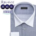 ワイシャツ[L.O.X] クレリック ネイビー系×ホワイトチェック 形態安定 標準型 P12LOC201
