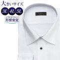 ワイシャツ[L.O.X] ワイドスプレッド 別生地 ホワイトヘリンボーン 形態安定 標準型 P12LOW235