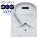 ワイシャツ[L.O.X] ワイドスプレッド ドビー×ブラックピンボーダー 形態安定 標準型 P12LOW236