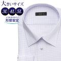 ワイシャツ[L.O.X] ワイドスプレッド ドビー×パープルチェック 形態安定 標準型 P12LOW237
