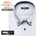 ワイシャツ[MICHIKOLONDON] ボタンダウン 制菌加工(Ag fresh+)  形態安定 スリム型 P12MKB268
