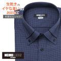 ワイシャツ[MICHIKOLONDON] ボタンダウン 制菌加工(Ag fresh+) 形態安定 スリム型 P12MKB269