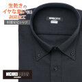 ワイシャツ[MICHIKOLONDON] ボタンダウン 制菌加工(Ag fresh+) 形態安定 スリム型 P12MKB271