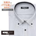 ワイシャツ[MICHIKOLONDON] ボタンダウン 制菌加工(Ag fresh+) 形態安定 スリム型 P12MKB272