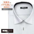 ワイシャツ[MICHIKOLONDON] クレリック 制菌加工(Ag fresh+) 形態安定 スリム型 P12MKC208