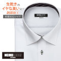 ワイシャツ[MICHIKOLONDON] ワイドスプレッド 制菌加工(Ag fresh+) 形態安定 スリム型 P12MKW236