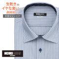 ワイシャツ[MICHIKOLONDON] ワイドスプレッド 制菌加工(Ag fresh+) 形態安定 スリム型 P12MKW237