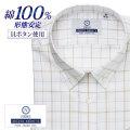 ワイシャツ[NEWS] ボタンダウン 純綿 本縫い仕様 貝釦 ベージュ×グリーン 形態安定 スリム型 P12NWB497