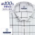 ワイシャツ[NEWS] ワイドスプレッド 純綿 本縫い仕様 貝釦 ブラック×グレー 形態安定 スリム型 P12NWW357