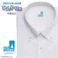 ワイシャツ[SEABREEZE] ボタンダウン アイスキープ 冷感加工 高通気 ホワイトドビー柄 形態安定 標準型 P12SBB231