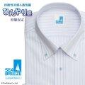 ワイシャツ[SEABREEZE] ボタンダウン アイスキープ 冷感加工 高通気 ライトブルーストライプ 形態安定 標準型 P12SBB232