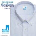 ワイシャツ[SEABREEZE] ボタンダウン アイスキープ 冷感加工 高通気 ブルーピンストライプ 形態安定 標準型 P12SBB233