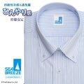 ワイシャツ[SEABREEZE] ボタンダウン アイスキープ 冷感加工 高通気 ライトブルーストライプ 形態安定 標準型 P12SBB234