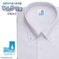 ワイシャツ[SEABREEZE] ボタンダウン アイスキープ 冷感加工 高通気 パープルストライプ 形態安定 標準型 P12SBB235