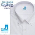 ワイシャツ[SEABREEZE] ボタンダウン アイスキープ 冷感加工 高通気 パープルストライプ 形態安定 標準型 P12SBB236