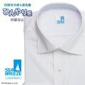 ワイシャツ[SEABREEZE] ワイドスプレッド アイスキープ 冷感加工 高通気 ホワイトドビー 形態安定 標準型 P12SBW209