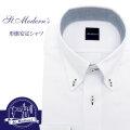 ワイシャツ[St.Moderns] ボタンダウン 吸水速乾 別生地 ホワイト 形態安定 標準型 P12STB212