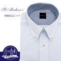 ワイシャツ[St.Moderns] ボタンダウン 吸水速乾 別生地 ブルー×ホワイト 形態安定 標準型 P12STB213