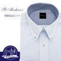 ワイシャツ[St.Moderns] ボタンダウン ボタンダウン 吸水速乾 別生地 ライトブルー 形態安定 標準型 P12STB213