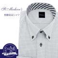 ワイシャツ[St.Moderns] ボタンダウン 吸水速乾 別生地 グレー×ホワイト 形態安定 標準型 P12STB214