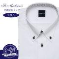 ワイシャツ[St.Moderns] ボタンダウン 吸水速乾 ホワイトカルゼ 形態安定 スリム型 P12STB217