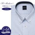 ワイシャツ[St.Moderns] ボタンダウン 吸水速乾 ブルー×ホワイトストライプ 形態安定 スリム型 P12STB218