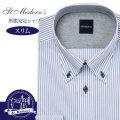 ワイシャツ[St.Moderns] ボタンダウン 吸水速乾 ホワイト×ブルー×ネイビーストライプ 形態安定 スリム型 P12STB219