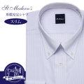 ワイシャツ[St.Moderns] ボタンダウン 吸水速乾 パープル濃淡×ホワイトストライプ 形態安定 スリム型 P12STB220