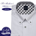ワイシャツ[St.Moderns] ボタンダウン 吸水速乾 ライトグレー×ホワイトストライプ 形態安定 スリム型 P12STB221