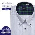 ワイシャツ[St.Moderns] ボタンダウン 別生地 ネイビー×ホワイトストライプ 形態安定 スリム型 P12STB222