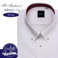 ワイシャツ[St.Moderns] ボタンダウン 別生地 ホワイト×パープル×ピンクストライプ 形態安定 スリム型 P12STB223