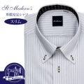 ワイシャツ[St.Moderns] ボタンダウン 別生地 ホワイト×ネイビーストライプ 形態安定 スリム型 P12STB224