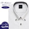 ワイシャツ[St.Moderns] ボタンダウン 別生地 ホワイトドビーストライプ 形態安定 スリム型 P12STB225