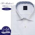 ワイシャツ[St.Moderns] ワイドスプレッド 吸水速乾 ホワイトドビーストライプ 形態安定 スリム型 P12STW221