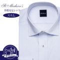 ワイシャツ[St.Moderns] ワイドスプレッド 吸水速乾 ライトブルードビーストライプ 形態安定 スリム型 P12STW222
